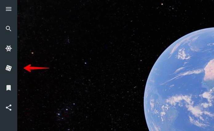 Google earth estou com sorte