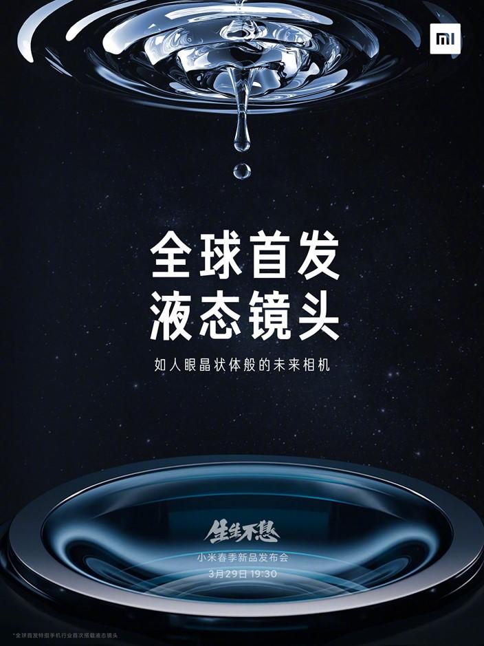 Anúncio da Xiaomi apresentando as lentes líquidas
