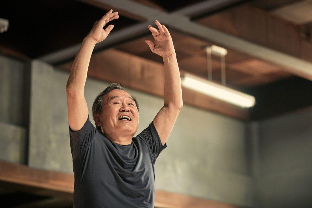 Park In-hwan como Shim Deok-chul em Navillera (Imagem: Divulgação/Netflix)