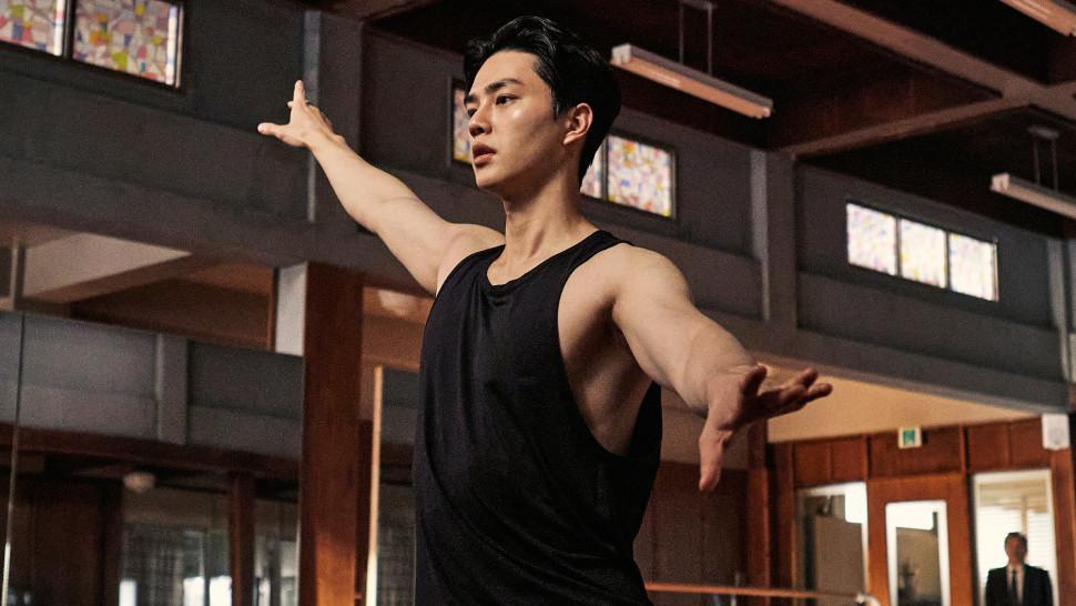 Song Kang como Lee Chae-rok em Navillera (Imagem: Divulgação/Netflix)