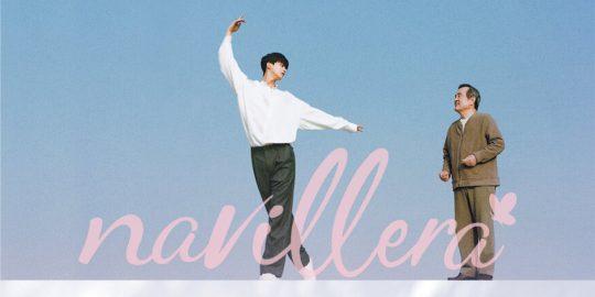 Song Kang como Lee Chae-rok e Park In-hwan como Shim Deok-chul em Navillera (Imagem: Divulgação/Netflix)