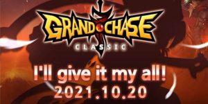 Imagem divulgando a chegada de Jin e de Berkas ao Grand Chase Classic (Imagem: Divulgação/KOG Games)