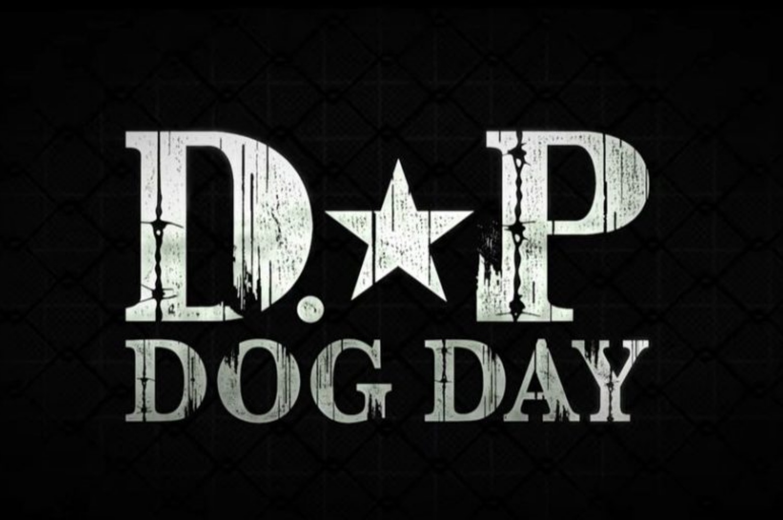 Série coreana D.P. Dog Day